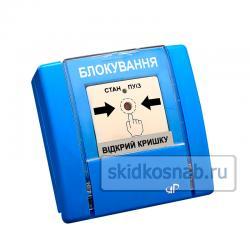Фото устройства ручного управления РУПД-08-В-С-N-1